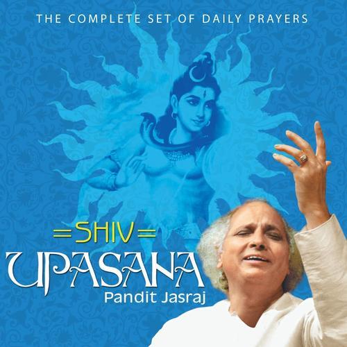 Shiv Upasana By Pandit Jasraj Devotional Album MP3 Songs