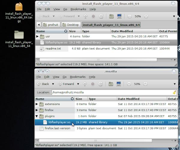 ръчно обновяване на Adobe Flash plugin