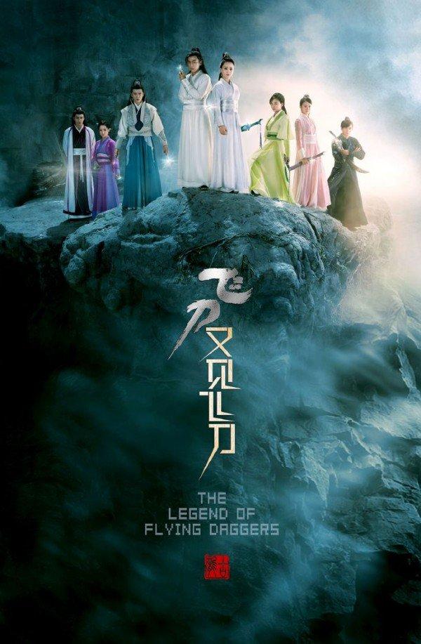 Phi Đao Hựu Kiến Phi Đao - The Legend of Flying Daggers (2016)