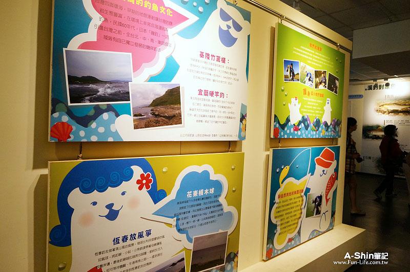 台中觀光工廠-寶熊漁樂館5