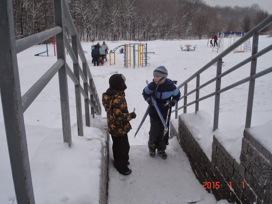 Сын с лыжной прогулки