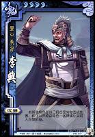 Li Dian 4
