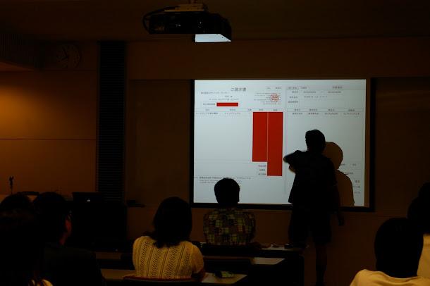 自社の案件管理システムの紹介
