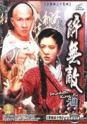 Drunken Kungfu - Túy quyền vô địch