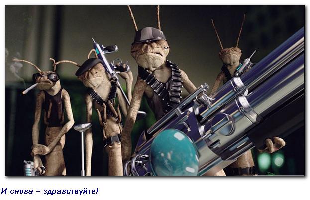Непримиримая борьба человека и таракана
