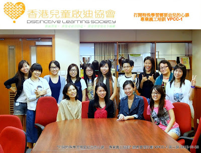 VPCC-01 義工專業培訓