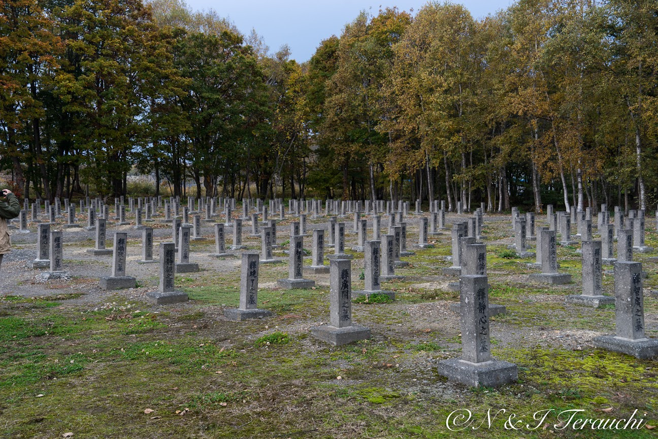 1022名の犠牲になった御霊が眠る墓地