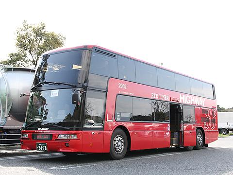 JR九州バス「福岡山口ライナー」 744-2952 吉志PAにて