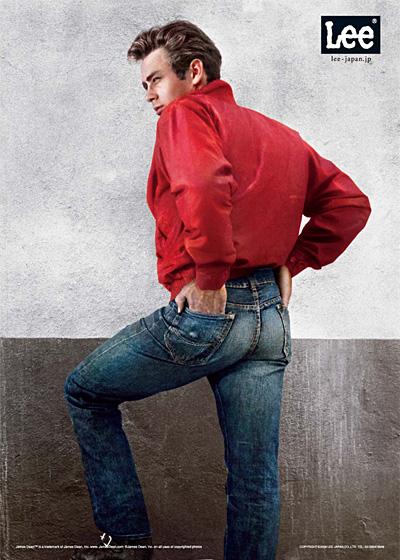 Boyfriend jeans style pinterest