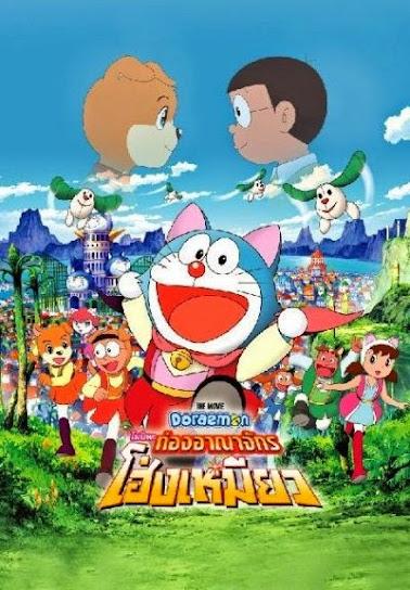 Nobita Ở Vương Quốc Chó Mèo - Nobita In The Wan-nyan Spacetime Odyssey