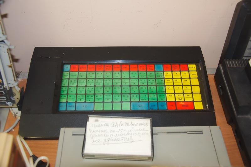 DSC 0625