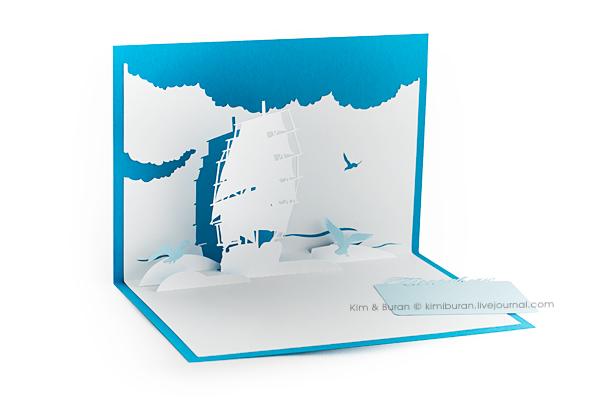 """Pop-Up открытка """"Белые паруса"""""""