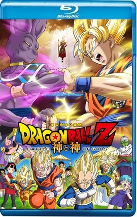 Filme Poster Dragon Ball Z: A Batalha dos Deuses BDRip XviD Dual Audio & RMVB Dublado PROPER