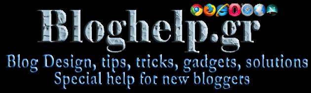 bloghelp.gr