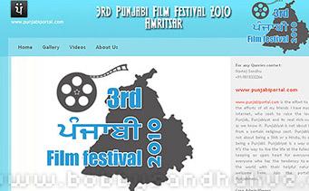3rd Punjabi Film Festival Web Design