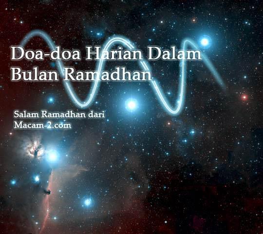 Doa-doa Harian Dalam Bulan Ramadhan