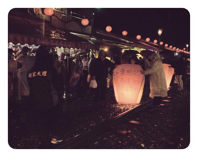 Shifen sky lantern festival