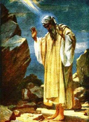 Prophets God Prophets