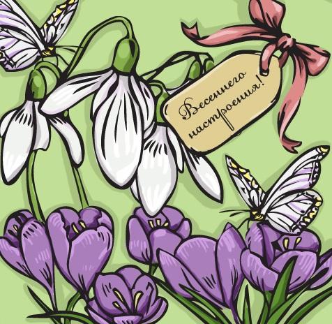 процент зависит рисунки на тему 8 марта весна пропановые