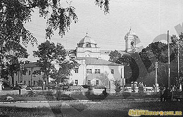 Центр міста в воєнний період