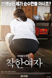Co Nàng Tốt Bụng 18+ - Good Girl 18+ poster
