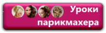 videouroki.eu