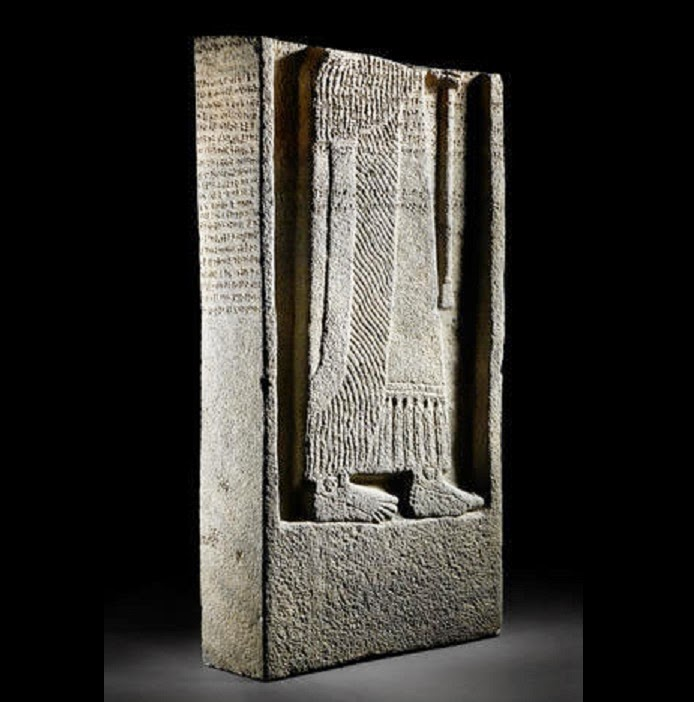 Syria: Assyrian stele withdrawn from auction