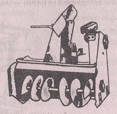 Снегоуборщик Технические