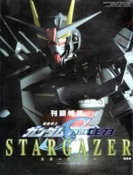 Mobile Suit Gundam STAGAZER
