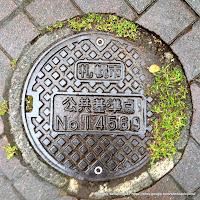 札幌市公共基準点ハンドホール蓋