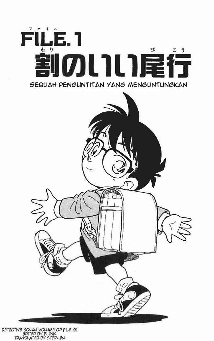 Dilarang COPAS - situs resmi www.mangacanblog.com - Komik detective conan 010 - sebuah penguntitan yang menguntungkan  11 Indonesia detective conan 010 - sebuah penguntitan yang menguntungkan  Terbaru |Baca Manga Komik Indonesia|Mangacan