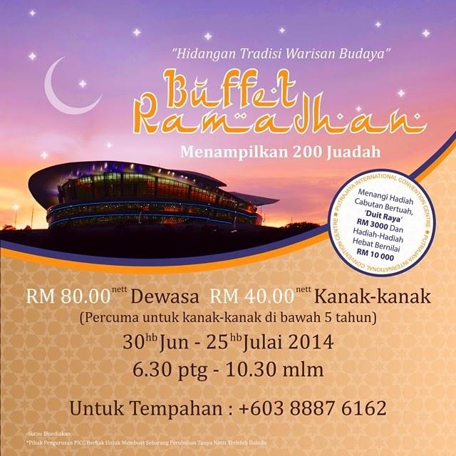 Senarai Buffet Ramadhan Di Putrajaya 2014