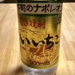 Takao Fukushima Photo 2