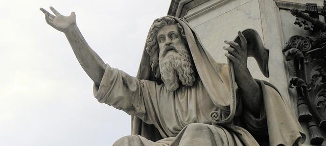 profetas del antiguo testamento, profetas de dios, profetas, profetismo, Old Testament prophets