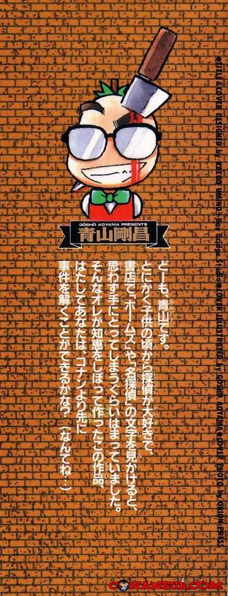 cn 004, Thám tử lừng danh Conan chap 1    NarutoSub