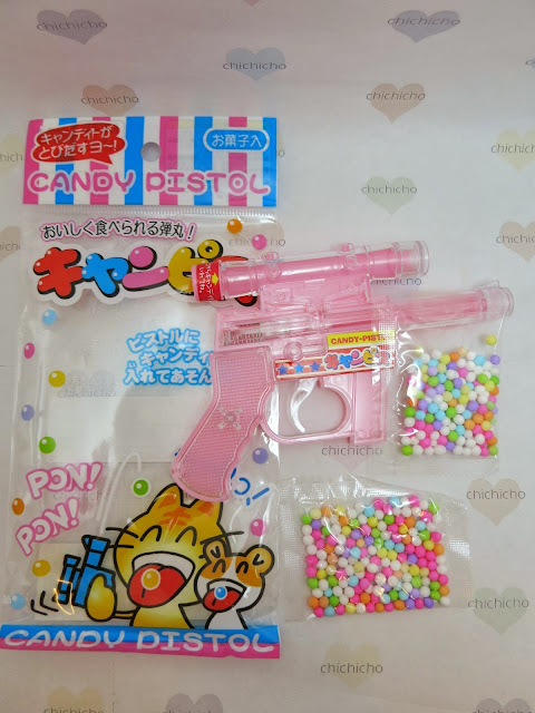 New Toy: Candy Pistol gun