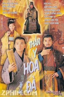 Thần Y Hoa Đà - Incurable Traits (2000) Poster