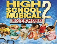فيلم High School Musical 2
