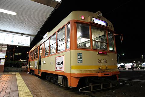 伊予鉄道 2006形(元京都市電)