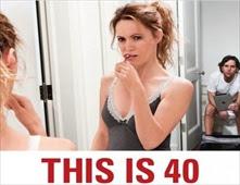 مشاهدة فيلم This Is 40 بجودة BluRay