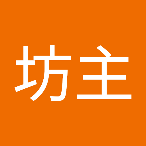 ヒロヒト 渡邉