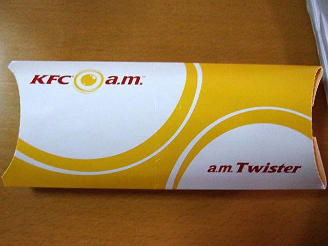 KFC a.m. Twister
