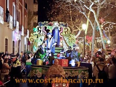 Reyes Magos de Oriente,  Reyes Magos, Melchor, Gaspar, Baltasar, Sabios de Oriente, José, niño Jesús, María, Три царя, Каспар, Мельхиор, Бальтазар, маги, волхвы, младенец Иисус, Рождество, поклонение волхвов, Богоявления, 6 января, Новый год, Melchor, Cabalgata de Reyes, Roscón de Reyes, Выезд королей, Гандия, Испания, Валенсия, недвижимость в Испании, праздники в Испании, праздники Гандии, Gandia, España, CostablancaVIP, fiesta, Navidad, Feliz navidad, Feliz Año Nuevo