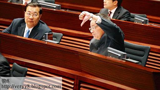 投反對票,再送多個倒手指公,葉 Sir,呢啲叫無品囉。(郭永強攝)