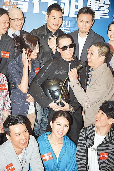 Sneak Attack (Salute Laughing Sir) TVB