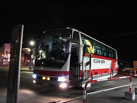 北海道中央バス「スターライト釧路号」 2445 釧路駅バスターミナル到着