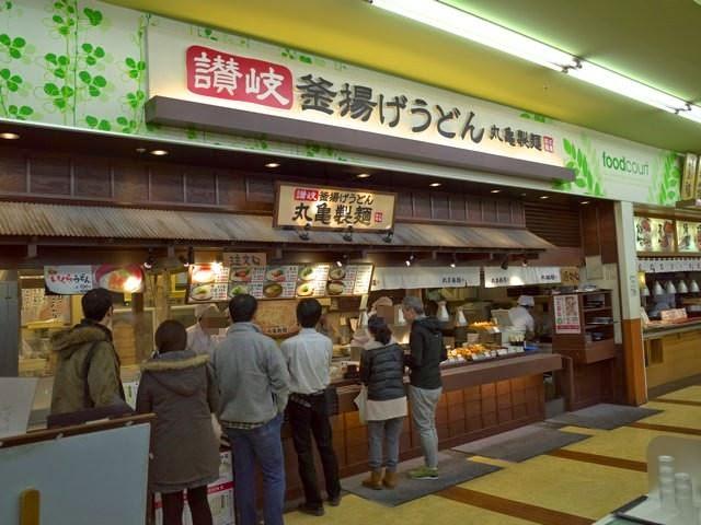 讃岐釜揚げうどん 丸亀製麺@コーナン港北センター南店