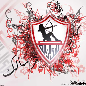 Who is Zamalek Fans?
