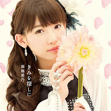 Grisaia no Rakuen ED2 Single – Kimi wo Sagashi ni
