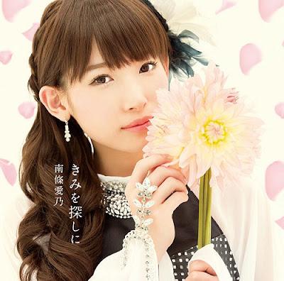 Grisaia no Rakuen ED2 Single - Kimi wo Sagashi ni